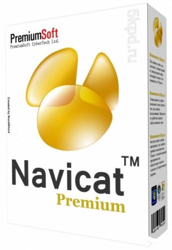 Navicat Premium İndir 2017 Full v12.0