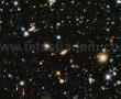 Evren sonsuz mudur? ( Kuran – Bilim )